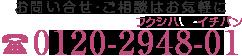 06-6940-4070