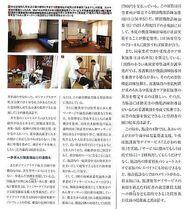 18_09d.jpg